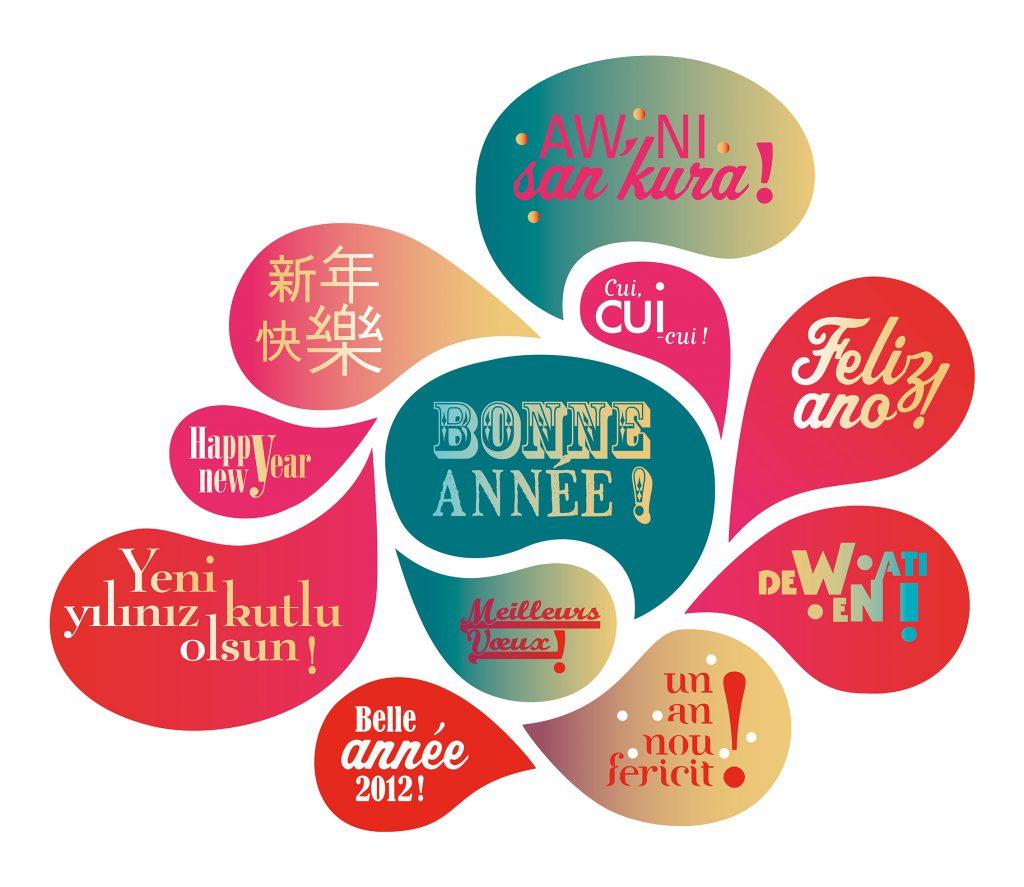 VILLE DE MONTREUIL >> VŒUX 2012
