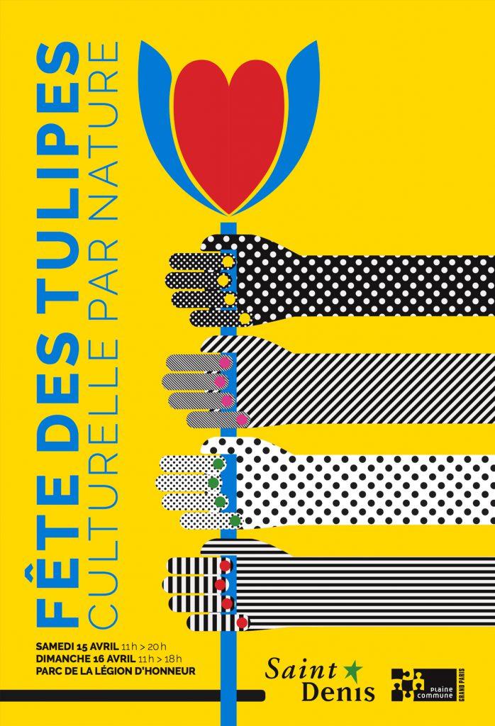 Ville de Saint-Denis >> Fête des tulipes #2